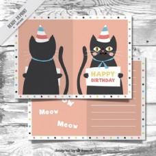 尼斯猫生日卡
