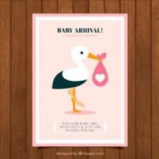 可爱的鹤宝宝洗澡卡