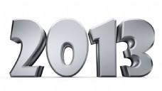 2013新年立体字图片