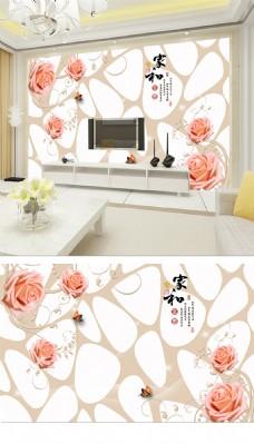 玫瑰花背景墙