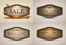 旧货秋季销售和餐厅横幅