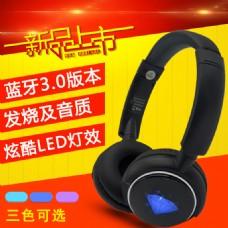 蓝牙耳机炫酷LED灯主图