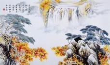 山中秋色中式国画