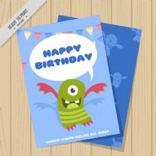 怪物生日卡片