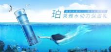 淘宝水下创意合成海报