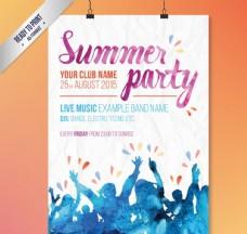 水彩夏日派對海報矢量素材