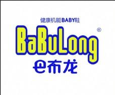 巴布龍logo 健康機能鞋