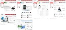 红色手机企业类行业网站模板