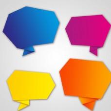 彩色幾何對話框