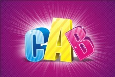 ABC立体字