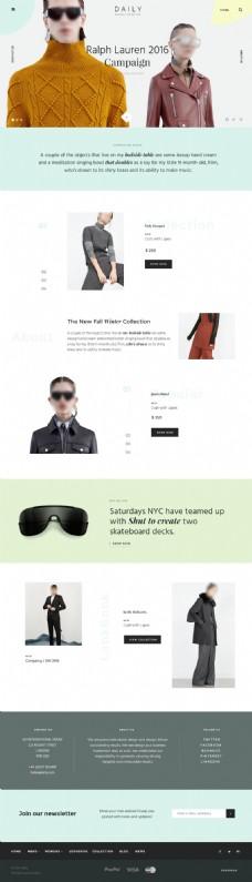 广告web界面设计