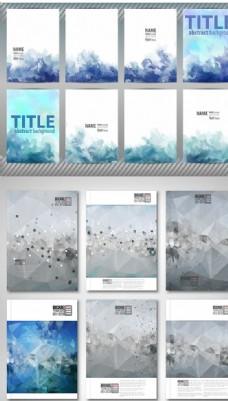 精美矢量企业宣传画册封面背景素
