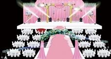 粉色公主婚礼主题