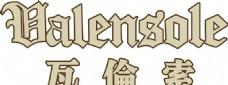 瓦伦索logo