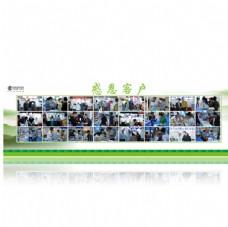 客户合影照片墙展板