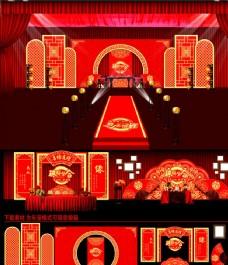 中式婚礼 婚庆 红色婚礼 传统