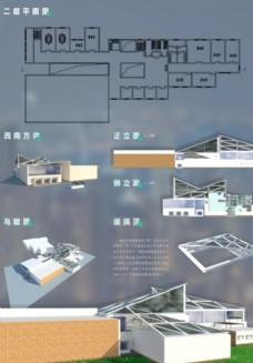 西关建筑 平面图
